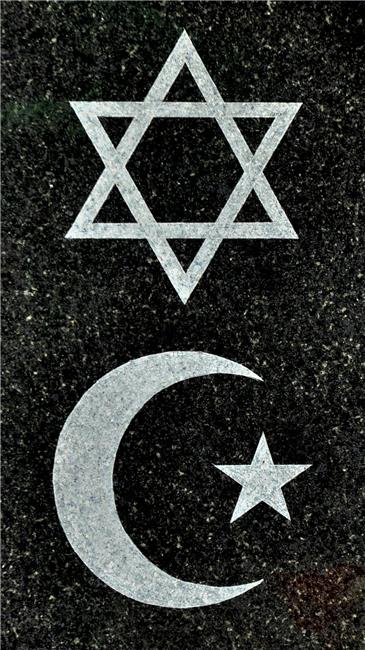 Skuhala Grave With The Symbols Of The Worlds Major Religions Symbols